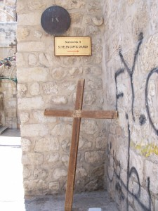 "Via Dolorosa ""The Way of Sorrows"""